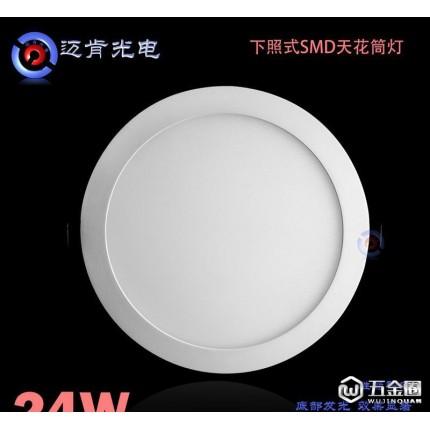 工程筒灯灯饰厂专业照明 24w 室内圆形筒灯 LED筒灯BR