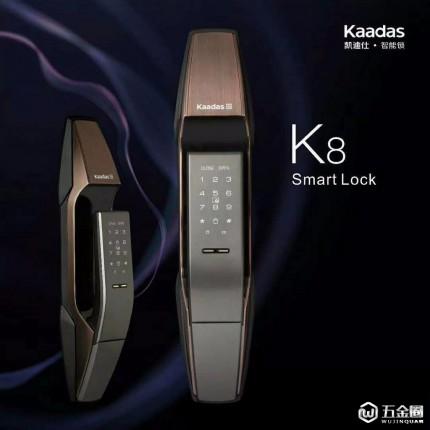 一咕S888智能锁  高端指纹锁,凯迪仕K8 智能锁 智能锁厂家