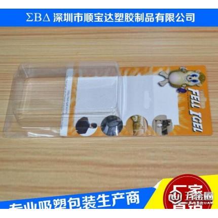厨房卫浴用品包装 PVC透明插卡吸塑 广州市增城市吸塑促销
