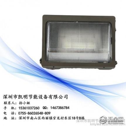 供应50W壁灯LED壁灯 50WLED壁灯厂房照明 【新款】