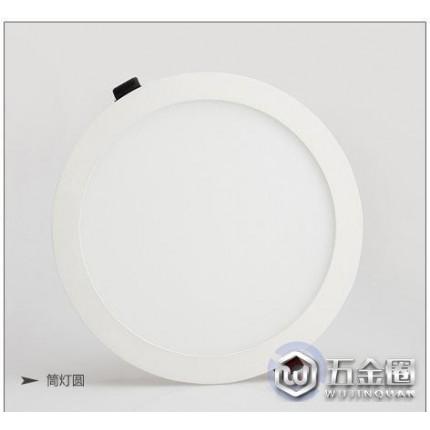 广东LED照明灯饰厂专业照明 24w 室内圆形筒灯 LED筒灯