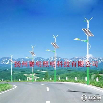 【赛明】专业研发生产各种 太阳能路灯 风光互补路灯 LED太阳能路灯 LED风光互补路灯等厂家  节能环保太阳能照明