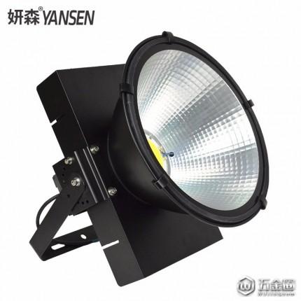 妍森照明 LED投光灯工矿灯300W400W500W600W800W1000W塔吊灯LED塔吊灯建筑之星