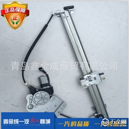 解放J6车门电动锁体  6105030AA01
