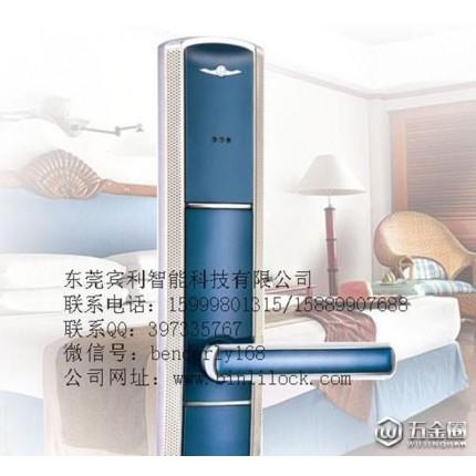 电子锁酒店电子锁酒店刷卡锁电子机械门锁室内酒店锁锁体