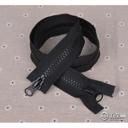 10#树脂双头开尾 拉链 家纺服装拉锁  拉链直销