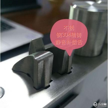 直销固盾原子不锈钢防盗门锁具精铸不锈钢304双静音舌锁体