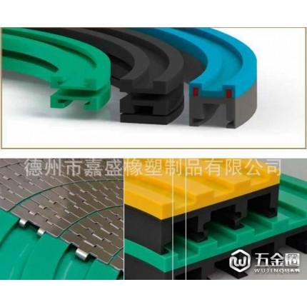 嘉盛UPE绿色链条导轨 尼龙链条导轨 高分子滑块 异型件 PE滑轨