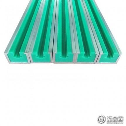 诺威牌  专业供应 滑轨 尼龙导轨 链条导轨  聚乙烯导轨