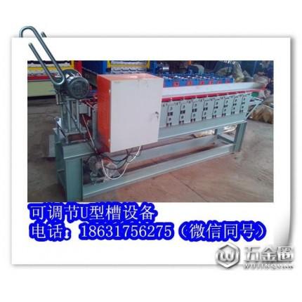 圣润地槽机建材生产加工机械