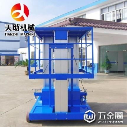 济南天助机械 铝合金升降台 三柱铝合金升降机长行家 液压升降机价格