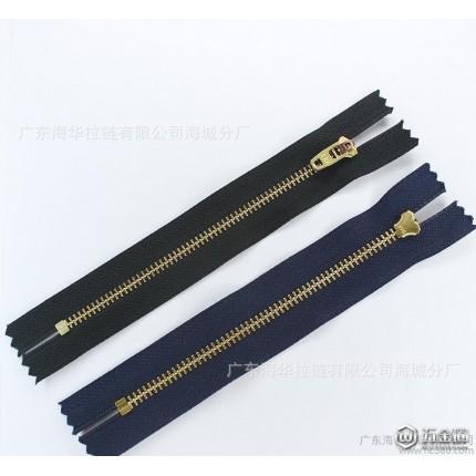 AAK拉链品牌5号#金属黄铜闭尾拉链 口袋拉链可定制服装拉锁