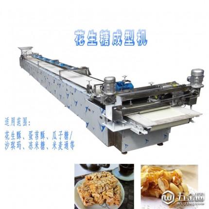 厂家直销XWJX-A1 食品机械设备 花生糖成型切块机 花生糖机械 花生酥糖机械 米花糖机械 休闲食品设备