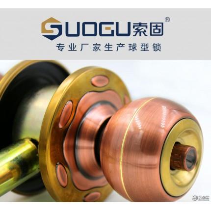 索固家装五金门锁 锌合金仿古铜圆把手球形锁室内房重型门锁