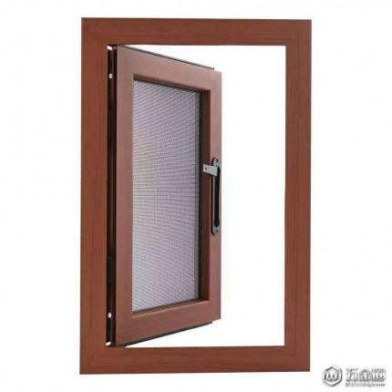 义连加工定做 节能隔热  铝合金门窗