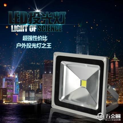 华涌hy-5101LED投光灯20W防水户外室外灯泛光外墙灯广告灯