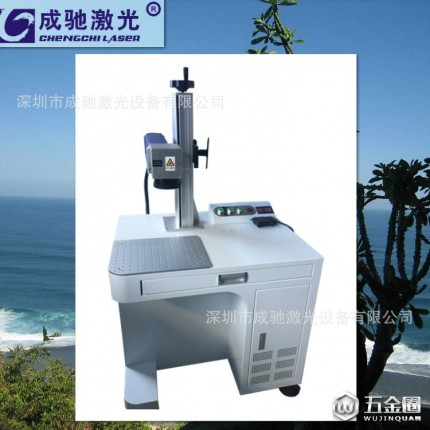 深圳广州无耗材光纤不锈钢激光打标厨房用具激光打印机