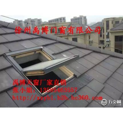 中悬天窗 阁楼天窗斜屋面窗采光窗通风窗铝木窗天窗门窗