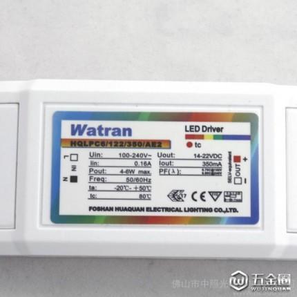 供应【华全照明】 6W恒流塑壳电源 CQC认证电源 室内灯具led电源