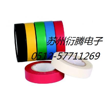厂家直销彩色绝缘电工胶带,黄绿地线环保阻燃电工胶布