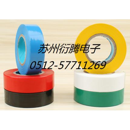 电工绝缘胶带PVC,塑料阻燃耐高温防水电气黑胶布