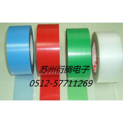 厂家直销红色易撕包装胶带,免刀胶带,PVC包装胶带