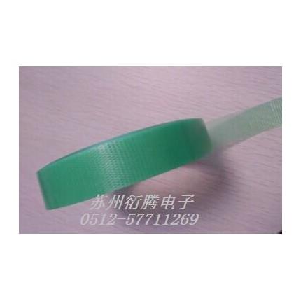 厂家直供养生胶带,易撕胶带绿色透明,绿色环保布纹养生胶带