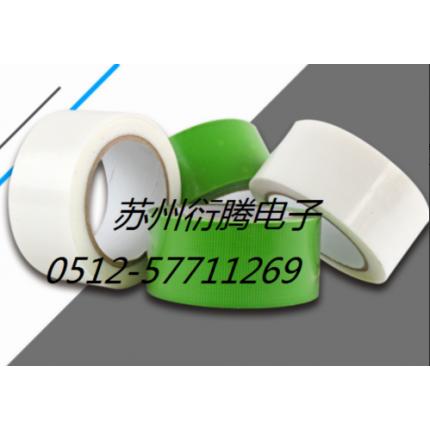 厂家自产直销PE白色养生胶带,防水防锈环保易撕不残胶