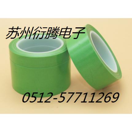 不留痕养生胶带 绿色防刮蹭保护胶带 易撕PE编织胶带