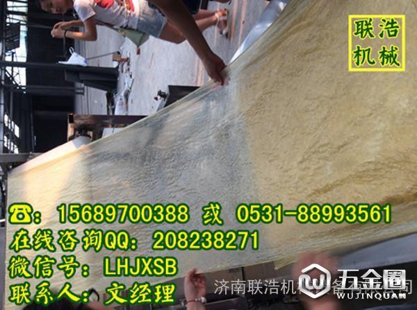 豆油皮展示