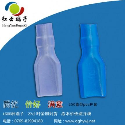 250 PVC护套|250端子尼龙硬护套生产厂家|