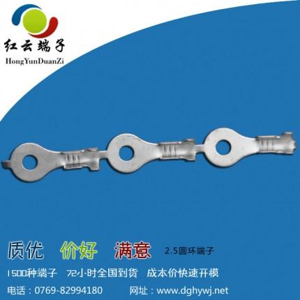 4.0圆环端子|多数家电适用圆环端子|空调专用圆环端子