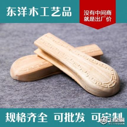 东洋木工艺 橱柜衣柜木拉手木把手 直销办公室门拉手 拉手