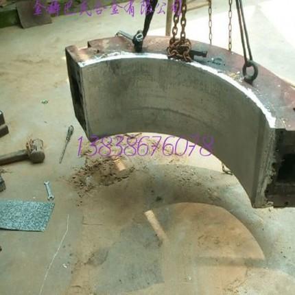 球磨机轴瓦轴承合金浇注加工