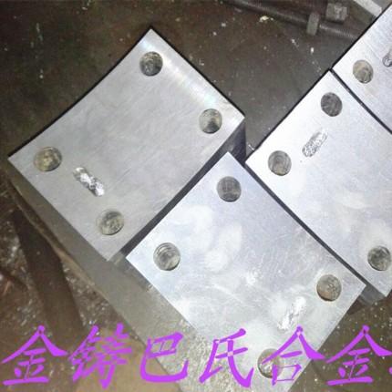 轧辊磨床中心架巴氏合金托瓦铸造加工
