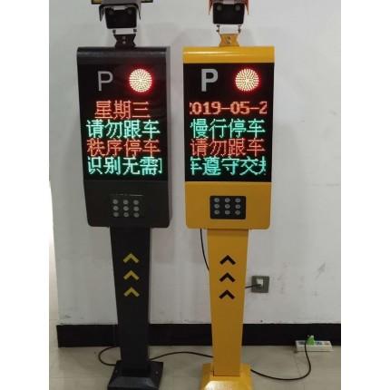 车牌识别道闸停车场管理设备