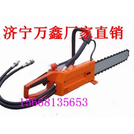 JYL-9/4000矿用液压链条锯
