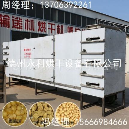 新品上市 豆腐泡烘干设备 带式流水线面筋球干燥设备