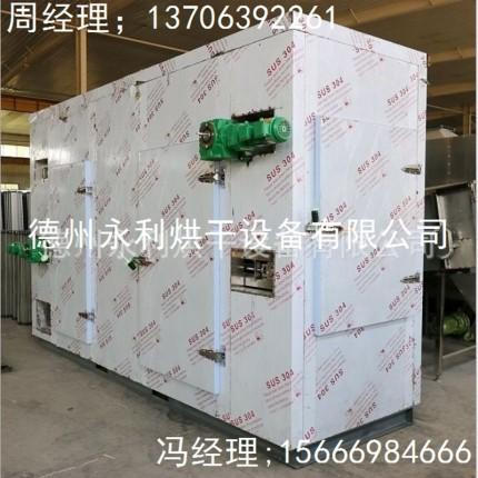 新品上市 特氟龙污泥烘干机 小型带式污泥干燥设备