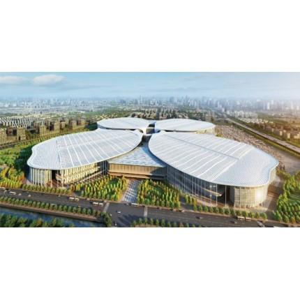 2020国际智能制造与科技创新(北京)展览会