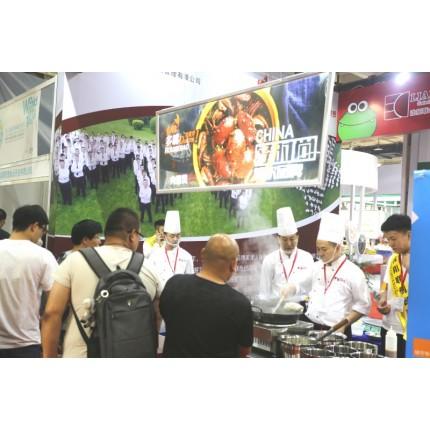 2020广州餐饮食材、水产冻品、肉类食品展览会