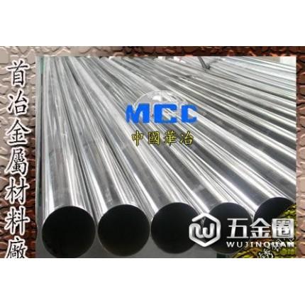 原材料不锈钢管 进口不锈钢拉管 GB-1Cr18Mn8Ni5