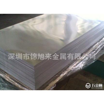 直销5083铝合金棒 5083铝板 【可提供原材料证明书】