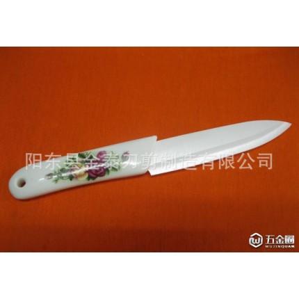 优质万用陶瓷刀-厨房用具