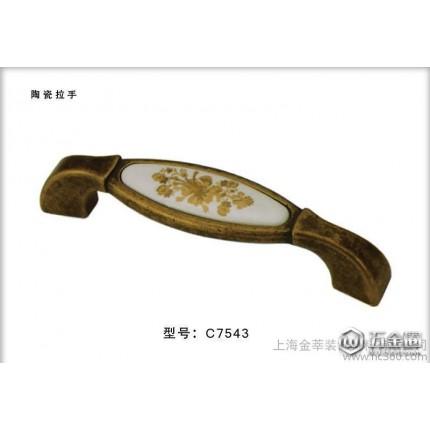 【金莘】CGLS 橱柜拉手 橱柜拉手批发 橱柜拉手厂家 上海橱柜拉手批发 上海橱柜拉手厂家