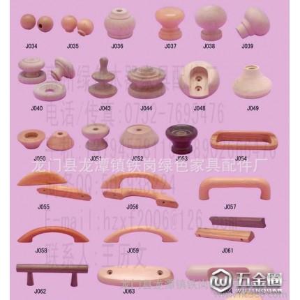 东莞木拉手 特价小号圆木小蘑菇型木质抽屉拉手橱柜拉手