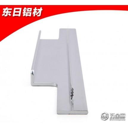 铝合金橱柜拉手拉手铝材系列 铣型拉手 精加工拉手 专业定制