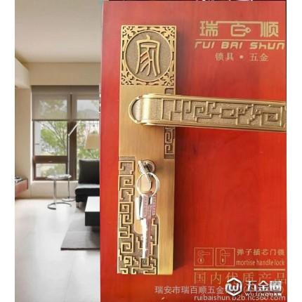 瑞百顺厂家直销铝合金静音门锁室内卧室房门锁执手锁木门锁具五金8310