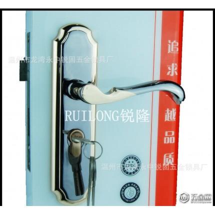 (锐隆)厂家专业生产锌,铝合金锁具,室内门锁,执手锁