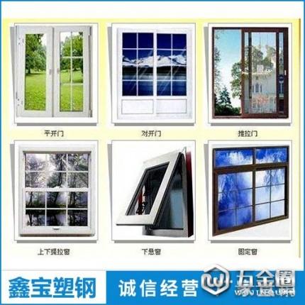 北新型材 海螺型材塑钢推拉门 塑钢门窗  塑钢门窗  厂家